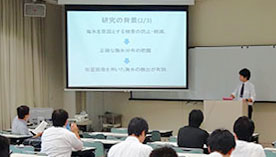 2013 Tohoku-Section Joint Convention of Institutes of Electrical and Information Engineering, Japan, 電気関係学会東北支部連合大会@会津大学、Aug.23,2013