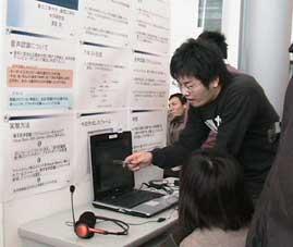情報通信工学科 卒業研修ポスター発表会