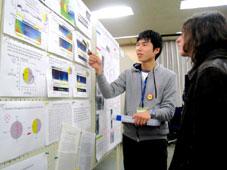 SELENE symposium2013 at JAXA/ISAS