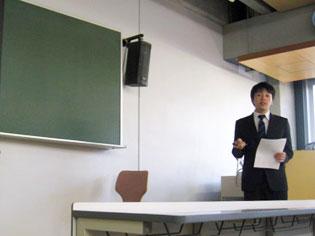 東北工業大学第7回通信工学専攻研究発表会,2014年11月7日