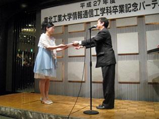 平成28年東北地区若手研究者研究発表会優秀発表賞表彰