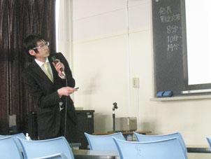 平成30年東北地区若手研究者研究発表会:於 東北学院大学多賀城キャンパス