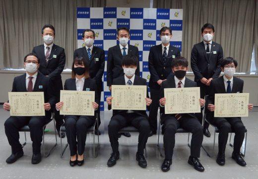 本学科の大学生サイバーボランティア活動に宮城県警察から感謝状